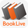 BookLive! Reader